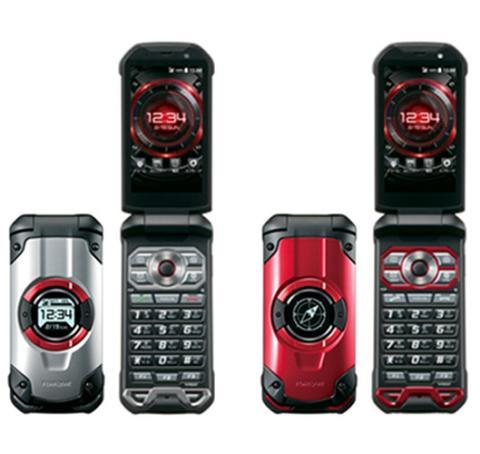 teléfono resistente kyocera