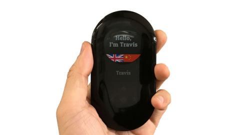 Travis Translator, el gadget que traduce al instante 80 idiomas