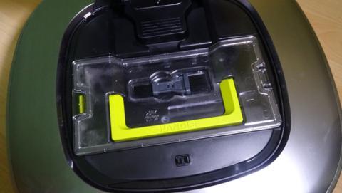 El depósito del robot aspirador LG Hombot Turbo VR9647PS