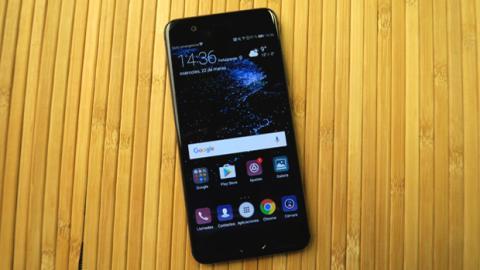 Huawei P10, análisis del diseño