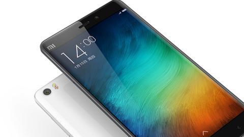Estas serían las especificaciones del Xiaomi Mi 6