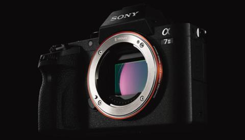 Sony podría estar desarrollando un sensor de 150 megapíxeles