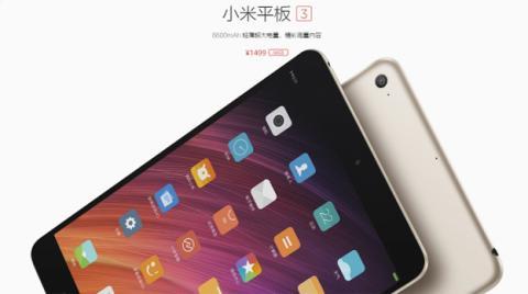 Xiaomi lanza la tablet Mi Pad 3