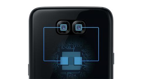 Cámara dual en los móviles de Samsung