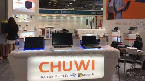 Chuwi en el GSME