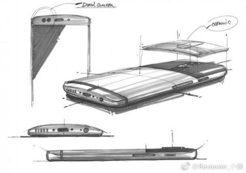 Diseño del nuevo móvil de OnePlus según los dibujos
