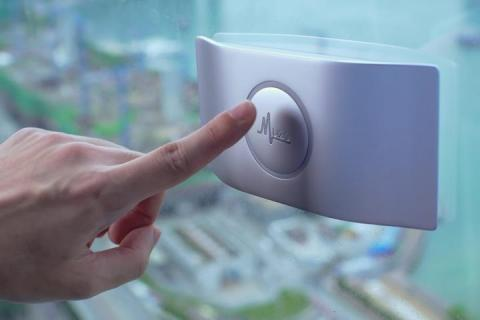 Muzo, el dispositivo que elimina el ruido generando vibraciones