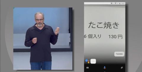 Traducir Google Assistant