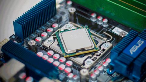Novedades sobre el Core i9-7900X, nuevo procesador de Intel