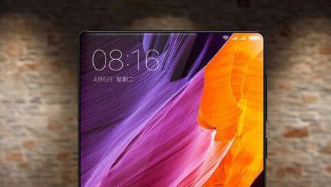 Oferta para comprar el Xiaomi Mi Mix más barato desde España.