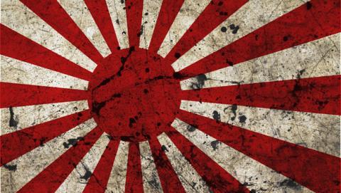 Japón también tendrá su propio GPS