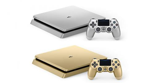 ps4 gold ps4 silver