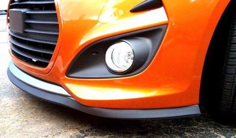 Frontal delantero de un coche para su personalización mediante accesorios de eBay
