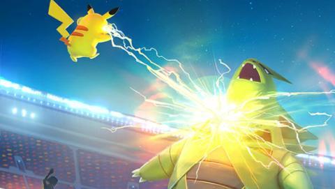 Pokémon GO baja el nivel que necesitas para entrar a una incursión.