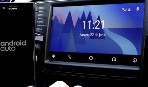 Android Auto en el Passat