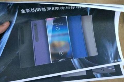 El Nokia 8 sin marcos se deja ver en la red