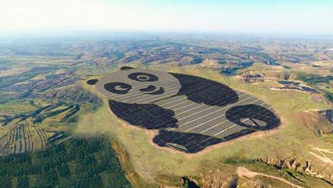 planta solar oso panda