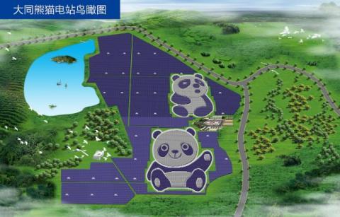 Granja solar panda
