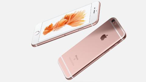 iPhone 6S más barato en las rebajas del Amazon Prime Day.