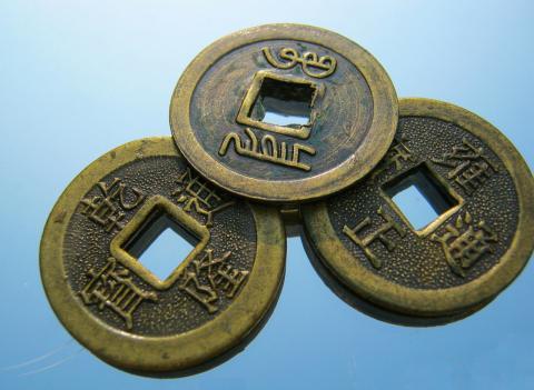 Qué es I Ching y para qué sirve el libro de las mutaciones