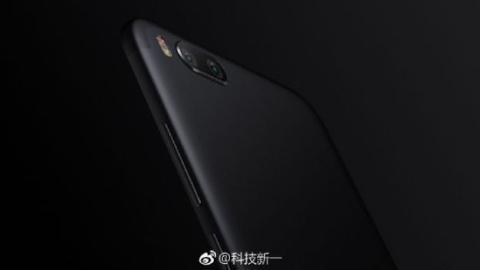 Xiaomi X1, nuevo modelo con lector de huellas trasero