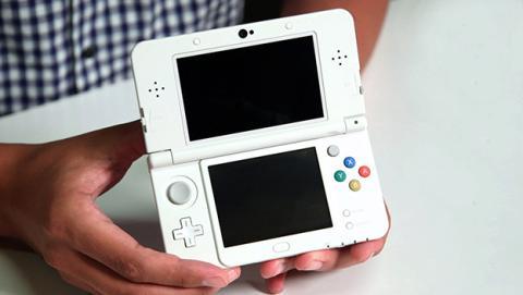Cesa la producción de la New Nintendo 3DS