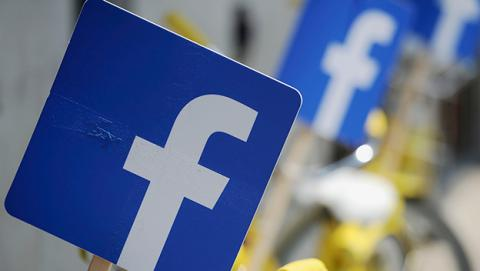 Ya puedes crear GIFs con la cámara de Facebook