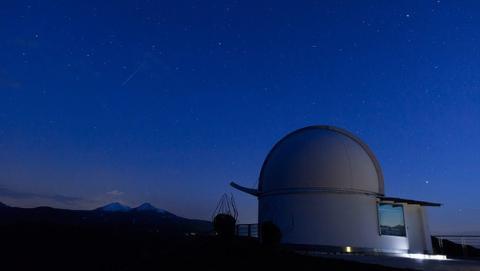 Observatorio espacial.
