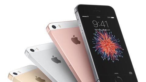 LG produciría las baterías del iPhone 9