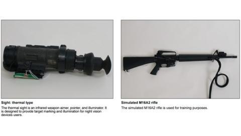 Crean una web policial falsa y el ejército americano les envia armas