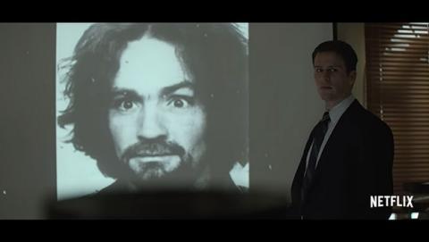 Trailer de Mindhunter, la serie de David Fincher para Netflix
