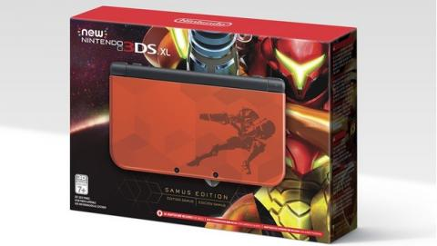 New 3DS XL Samus Edition inspirada en Metroid: Samus Returns