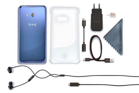 Caja HTC U11