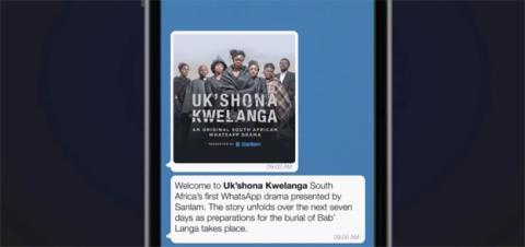 La serie Uk'Shona Kwelanga