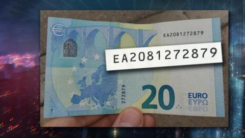 Este billete de 20 euros tiene premio en El Hormiguero