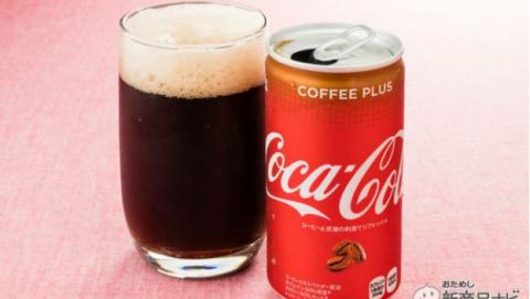 Coca Cola con sabor a café.