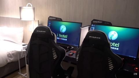 Este hotel de Taiwan es el paraíso de los gamers