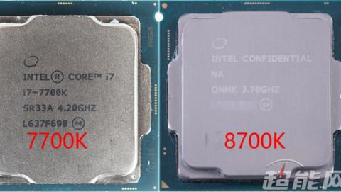 El Intel Core i7-7700K frente al nuevo Intel Core 8700K de Coffee Lake