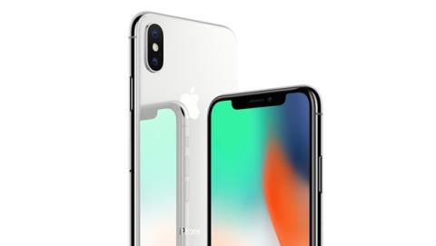 La capacidad de la batería del iPhone X ha salido a la luz