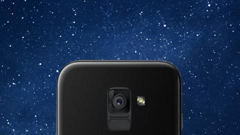 Los nuevos Galaxy A5 y A7 de 2018 estrenarán pantalla infinita