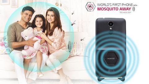 LG presenta el primer móvil con repelente de mosquitos.