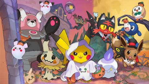 La tercera generación puede llegar a Pokémon GO durante el mes de octubre.