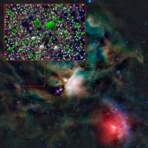Biomarcador vida extraterrestre