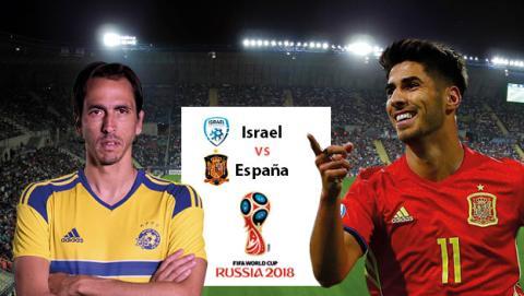 A qué hora juega España contra Israel y cómo verlo en streaming.