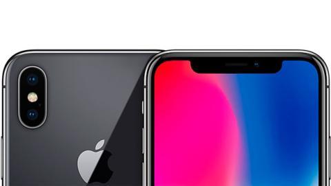ee82ba9541b Cuidado con los anuncios para ganar un iPhone X gratis | Tecnología ...