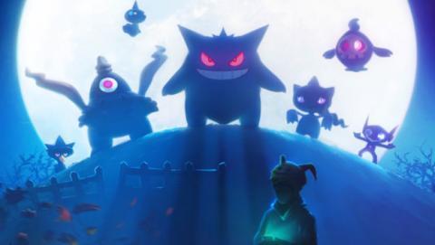 La Generación 3, confirmada de forma no oficial para el evento de Halloween de Pokémon GO.