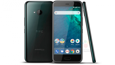 HTC U11 precio características móvil gama media