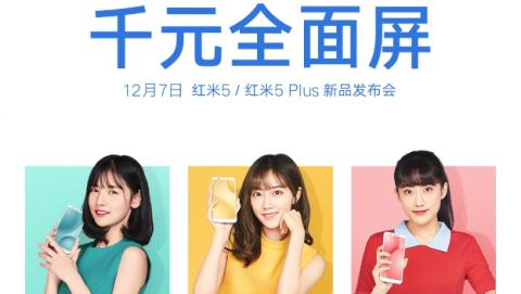 Las especificaciones del Xiaomi Redmi 5, filtradas antes de su lanzamiento.