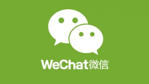 WeChat podría ser el nuevo DNI electrónico en China.