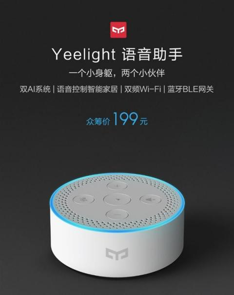 amazon yeelight